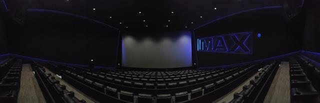 Kino Smart City Friedrich Ebert Damm