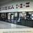 Everett Mall Cinemas