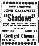 Gaslight Cinema