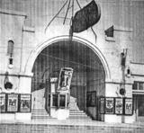 Elite Theatre July 30, 1914