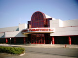 <p>Front of AMC Mountainside (NJ) from Route 22 East – opened 1996</p>