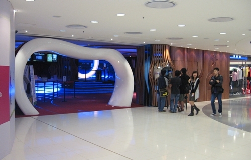 UA TMT Plaza Cinema