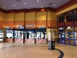 City North Box Office