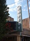 Markay Theater