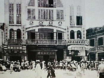 Teatro Nan King