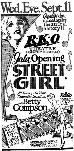 RKO Hillstreet Theatre