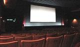 Tuen Mun Theatre 1
