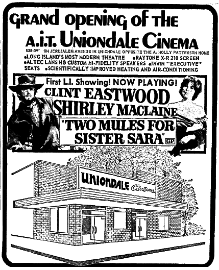 A.I.T. UNIONDALE CINEMA GRAND OPENING