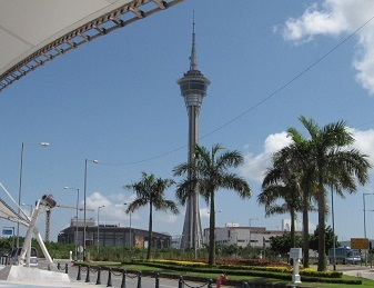 Macau Tower Theatre