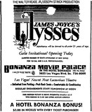 Bonanza Movie Palace