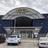Cineplex Cinemas Queensway & VIP, Etobicoke, Ontario, Canada