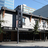 Caprice Showcase Theatre, Vancouver, BC, Canada