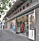 Fanling Town Centre Cinema
