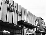 Teatro Nam Van