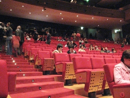 Grand Auditorium of The Centro Cultural de Macau