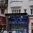 Theatre La Boussole