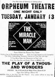 RKO MAINSTREET Theatre; Racine, Wisconsin