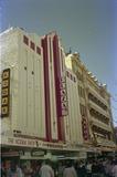 Savoy Theatrette 636 Hay Street, Perth, WA – Savoy Neon Sign & Facade.
