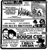 Petite 4 Cinema