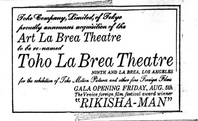 Toho La Brea Theatre