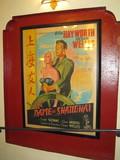 Rare Movie Poster Lobby Balboa Theatre San Francisco CA