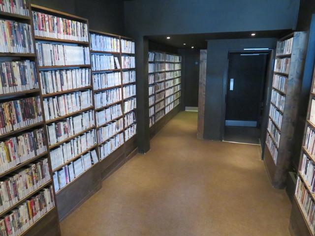 Close-Up Film Centre
