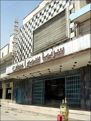 Semiramis Cinema