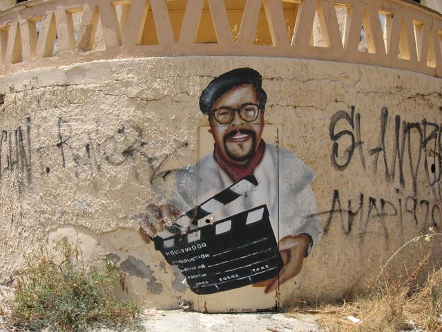 Genossar Theatre - Mural