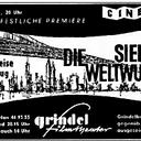 Grindel Filmtheater
