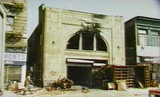 Garden Theater 1975