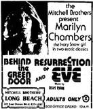 U.A. Long Beach Theatre