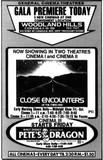 Woodland Hills Cinema I-III