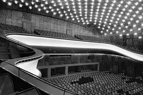 Ufa Theater am AEGI