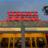 Starlight Terrace Cinemas