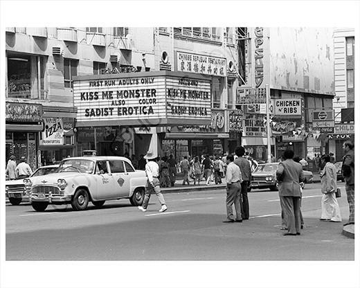 1969 photo courtesy Old NYC Photos Facebook page.