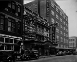 1942 photo courtesy Retro Houston Facebook page.