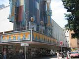 Tel Aviv Theatre - 2009