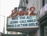Marquee of the Eros 2 (date unknown)