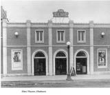 Elms Theater