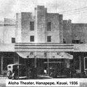 Aloha State Theatre