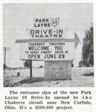 Park Layne 69 Drive-In