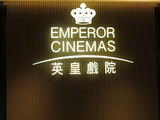 "[""Emperor Cinemas@Citywalk""]"
