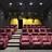 Cromarty Cinema