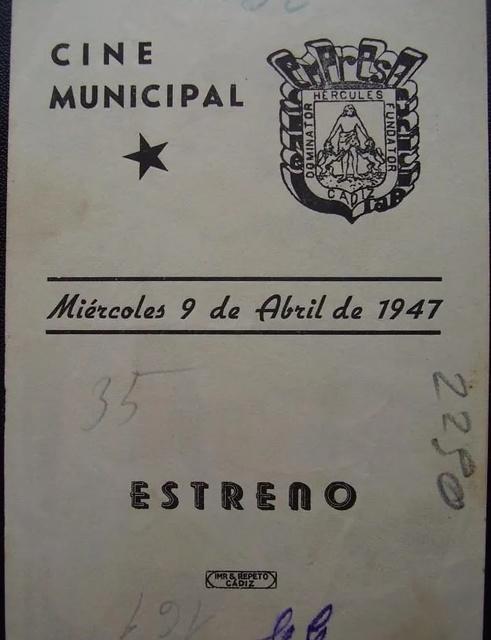Cine Municipal