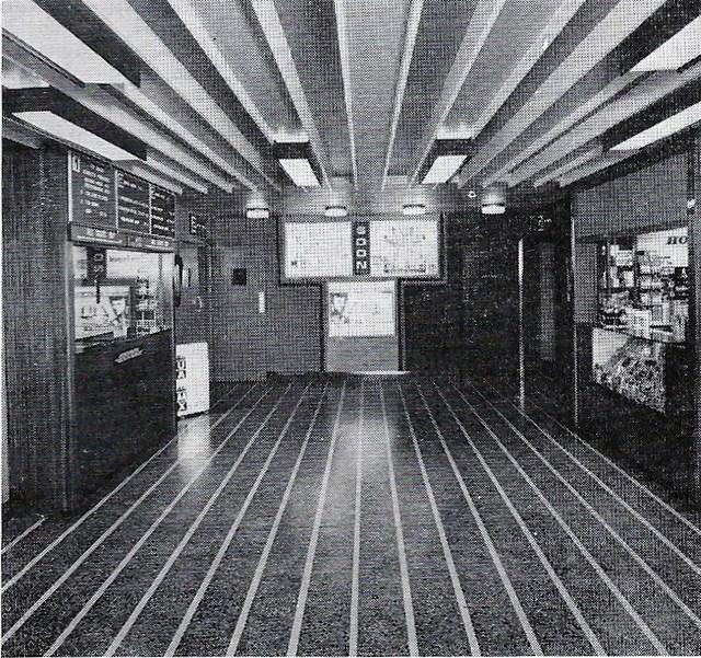 ABC Cinema Middlesbrough