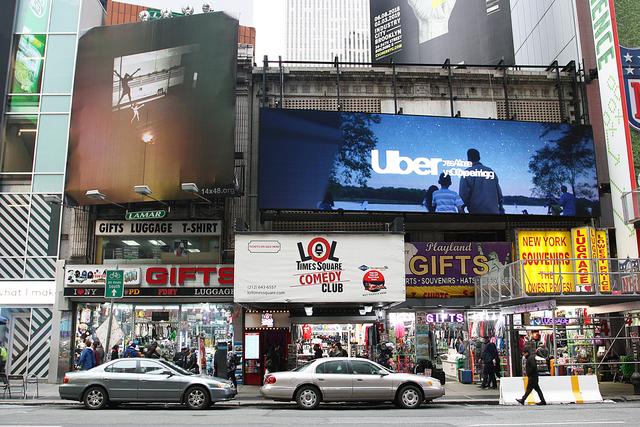 Peepland/LOL Times Square Comedy Club, New York City, NY