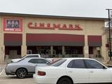 Cinemark Central Plano