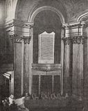 Hawaii Theatre Organ Screen, 1923