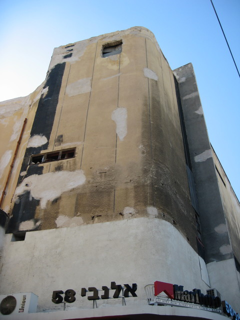 Allenby Cinema building - 2009