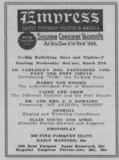 Undated ad for Empress Theatre